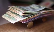 Гройсман сделал громкое заявление об уровне зарплат