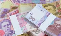 Днепряне могут получить премию в размере 50 тысяч гривен