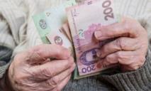 У кого пенсия станет выше: Рева расставил точки над «i»