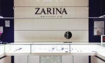 Ювелирный дом ZARINA меняет ваши старые украшения на новые!
