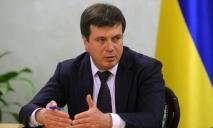 В Украине вводят телемедицину
