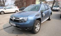 ДТП в центре Днепра: пострадали 5 автомобилей