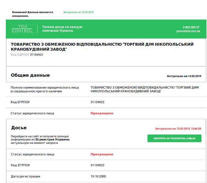 4 30 - Геннадий Гуфман: трудовой путь, бизнес и госслужба