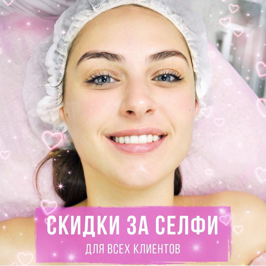 Новости Днепра про Получайте скидки за селфи в центре «E Cosmetology»