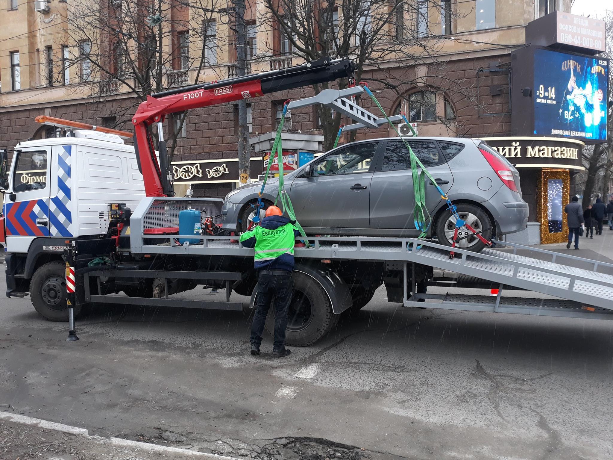Новости Днепра про Почему не стоит парковаться около места строительства метрополитена