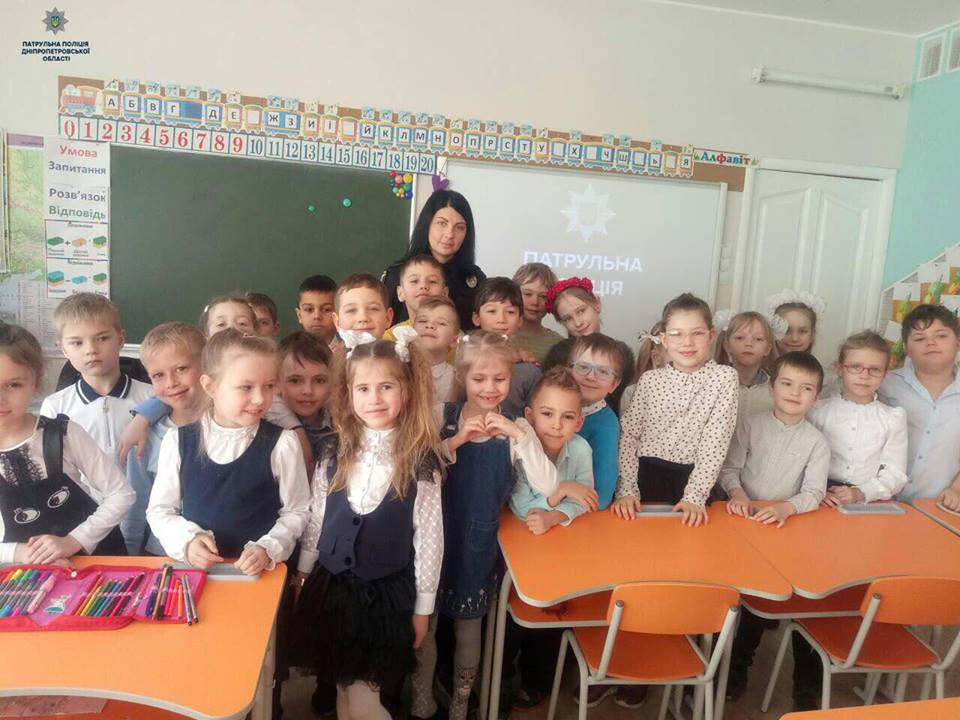 Новости Днепра про 16 нападений на детей в Днепре: подробности