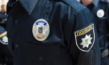 Полицейских били ногами: подробности