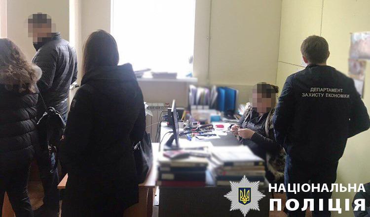 Новости Днепра про В Днепре чиновники требовали взятки за исполнение своих обязанностей