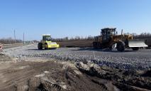 Под Днепром строится новая дорога