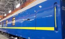 «Укрзализныця» презентовала новые вагоны с важной особенностью