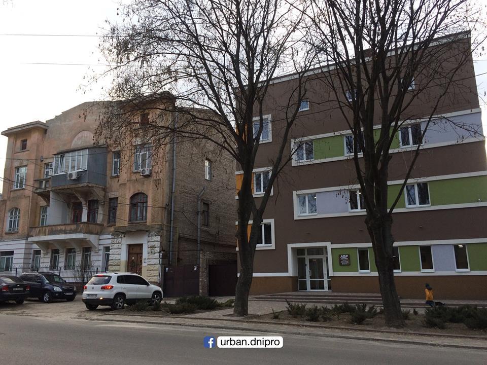 Новости Днепра про Днепрянам показали, как меняется город
