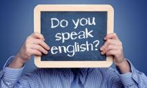 Украинско-американский лингвистический центр приглашает на курсы английского языка