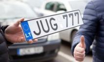 Миллионы налогов и тысячи авто: что случилось с «евробляхами»