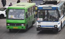 Подорожание проезда в Днепре: подробности