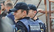 Граната в сумке: полиция устанавливает детали