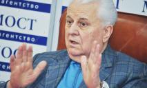 В Днепр приехал первый президент Украины