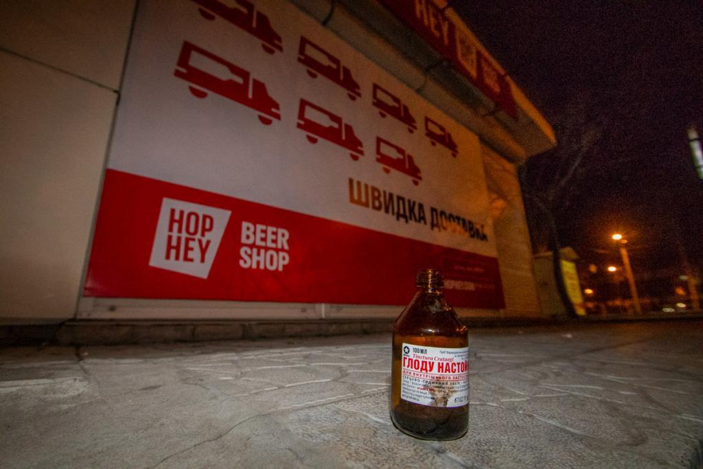Новости Днепра про Днепрянина нашли мертвым возле супермаркета