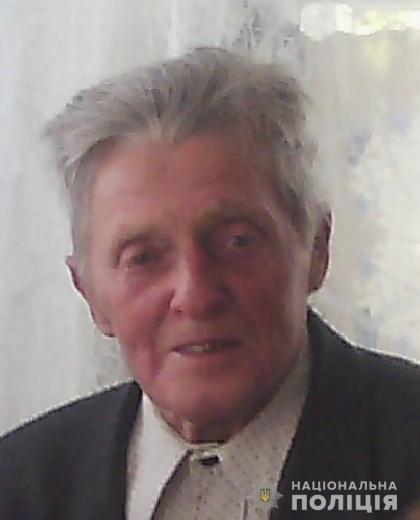 Новости Днепра про Внимание: розыск пропавшего пенсионера