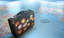 Собирайте чемоданы: для украинцев появилась возможность сэкономить