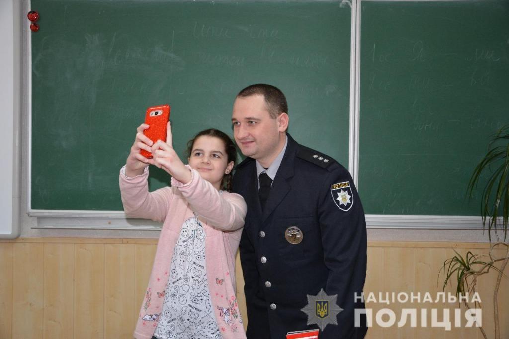 Новости Днепра про Полицейские Днепра встретились со школьниками