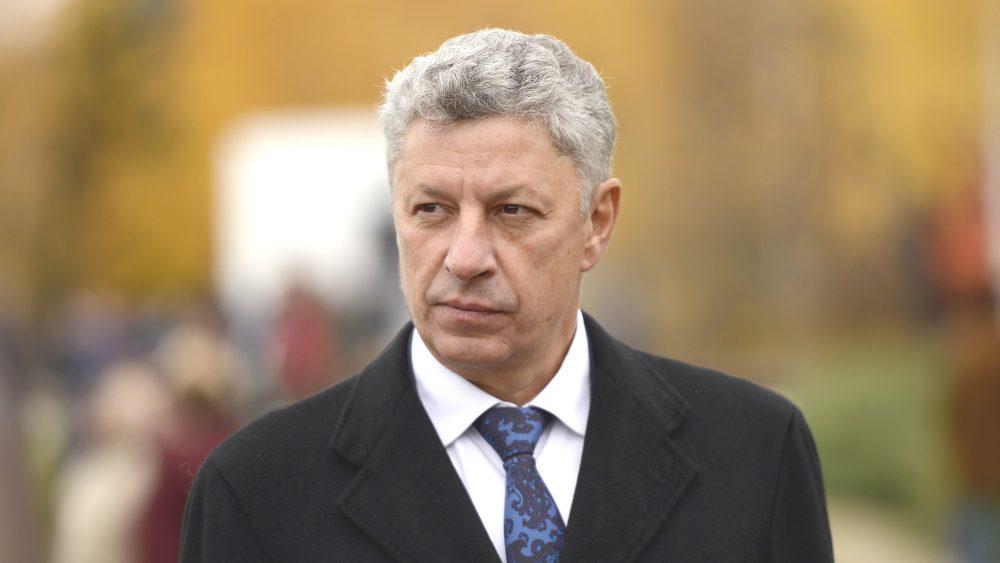 Новости Днепра про Юрий Бойко: «Псевдореформы власти - это умышленное зло в яркой упаковке»
