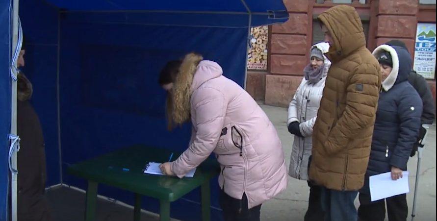 Новости Днепра про В Днепре просят Вилкула снять свою кандидатуру на выборах президента
