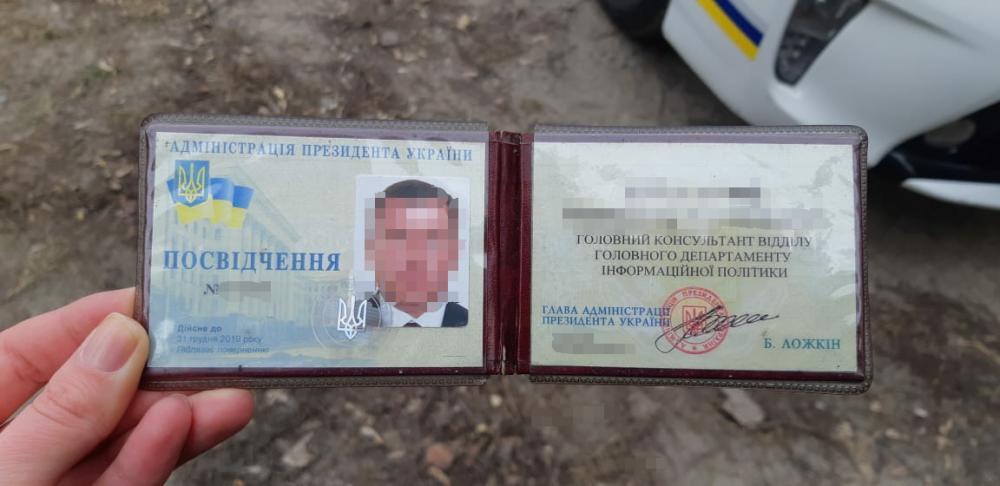 Новости Днепра про Погиб сотрудник администрации президента: реакция Порошенко