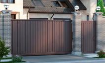 Какие ворота лучше выбрать для частного дома?