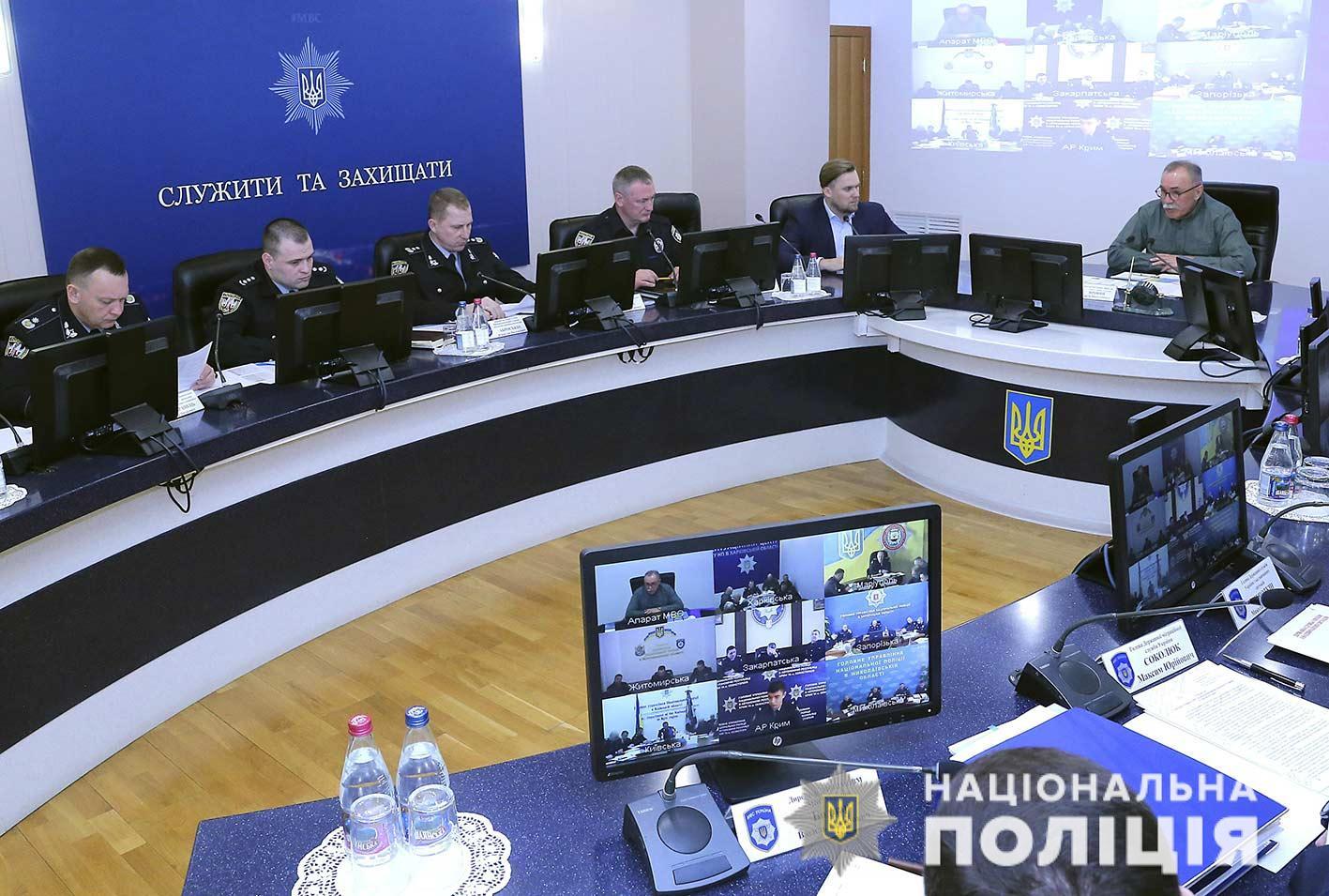 Новости Днепра про Полная готовность: полиция Днепра перешла на усиленный режим работы