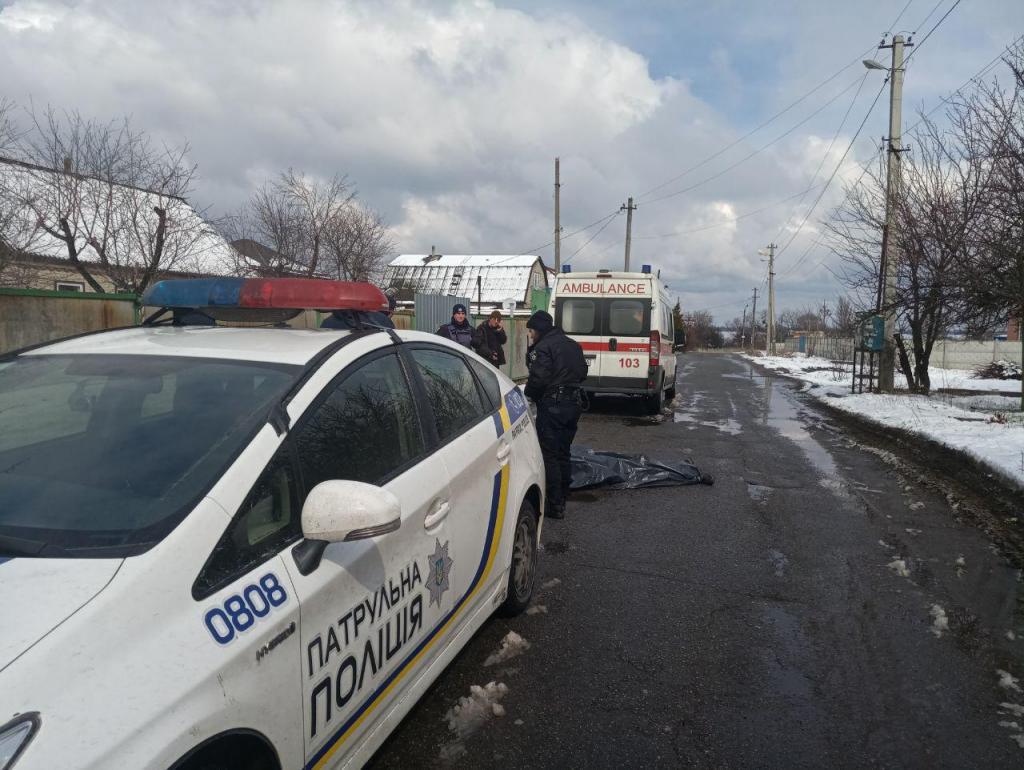 Новости Днепра про В Днепре на проезжей части нашли труп
