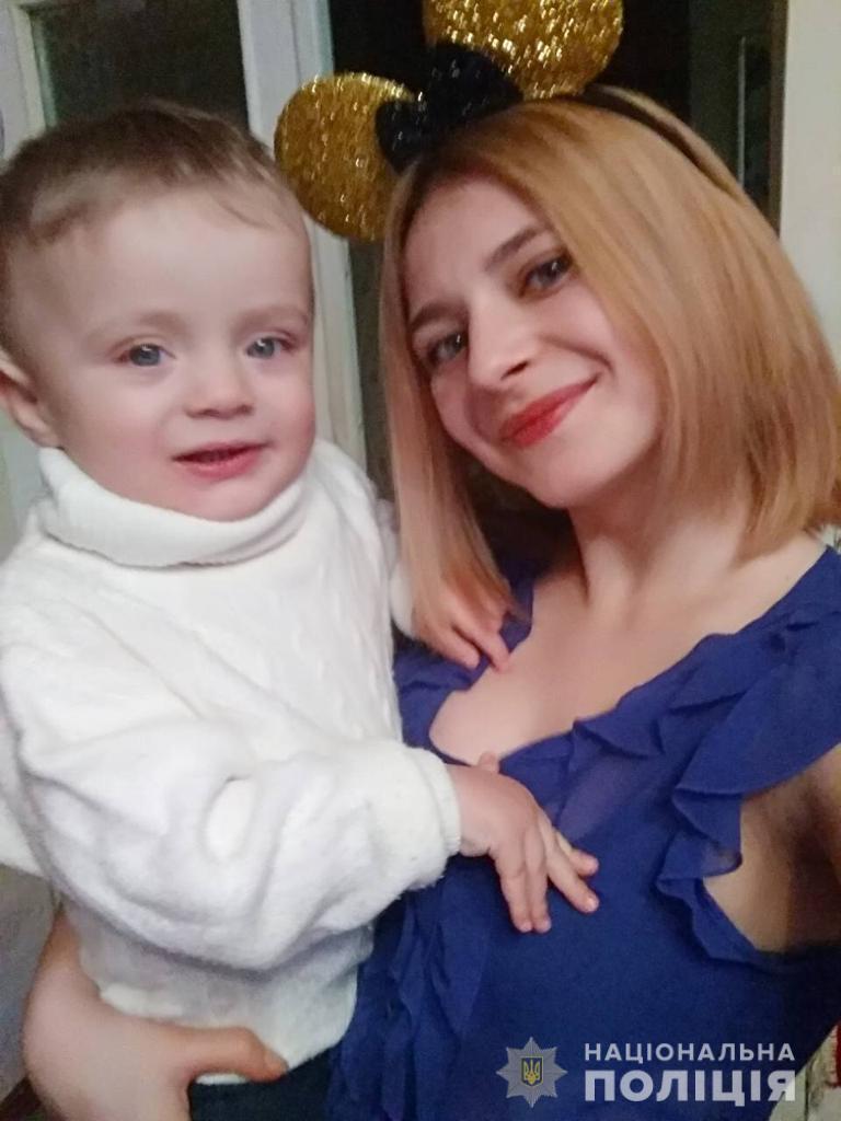 Новости Днепра про Внимание! Пропала женщина с маленьким ребенком