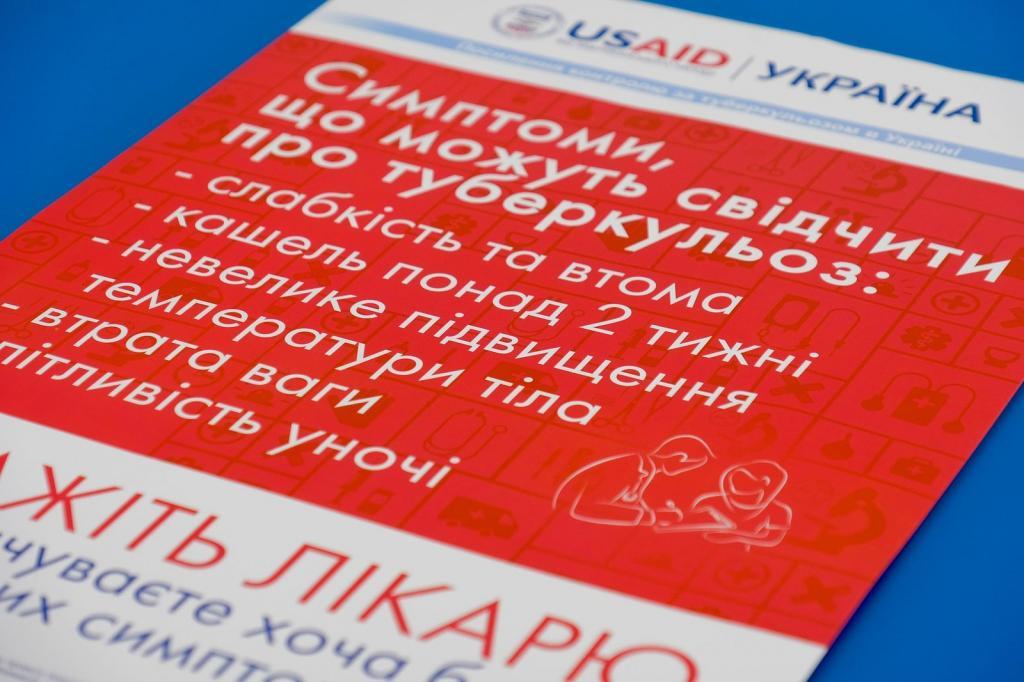 Новости Днепра про Жителям рассказали, как защитить себя от страшной болезни