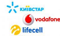 Мобильных операторов обяжут отказаться от «сговора»