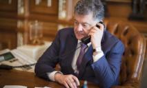 Украинцам звонит Порошенко и просит поддержать его на выборах