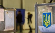 Выборы президента Украины: полицейские заявили о готовности