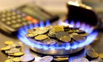Правительство и «Нафтогаз» согласовали снижение цены на газ: когда подешевеет