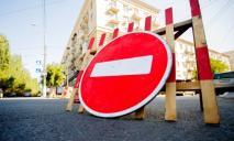 В Днепре хотят на несколько дней перекрыть улицу: ищите объезд