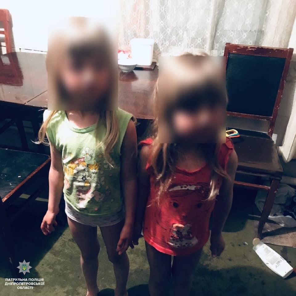 В Дніпрі в «купі сміття» знайшли малолітніх голодних дітей