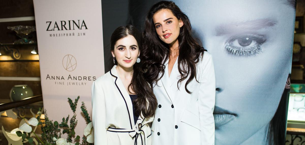 Новости Днепра про Ювелирный дом Zarina презентовал новый бренд стильных украшений