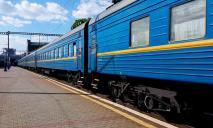 В поезде на Днепр чуть не случилась беда