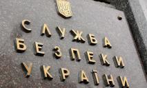 СБУ расследует поставки титана с Днепропетровщины для оккупантов