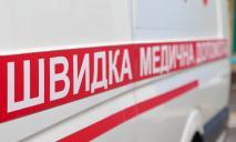 В больницах области подготовили противоядие для граждан