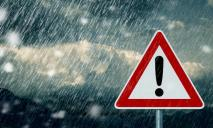 Внимание: предупреждение для жителей Днепра и области