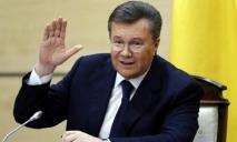 Янукович хочет вернуться в Украину