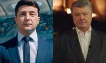 Зеленский или Порошенко: кто станет президентом