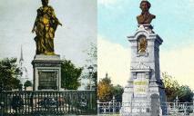 Застывшие в бронзе: расстрелянный Пушкин и закопанная Екатерина