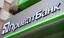 Суд признал национализацию «ПриватБанка» незаконной