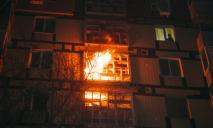 Пожар в центре Днепра: горела многоэтажка