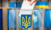 Выборы президента Украины: второй тур в онлайн
