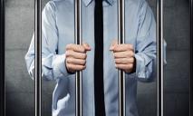 Днепрян предупредили о штрафах и тюрьме